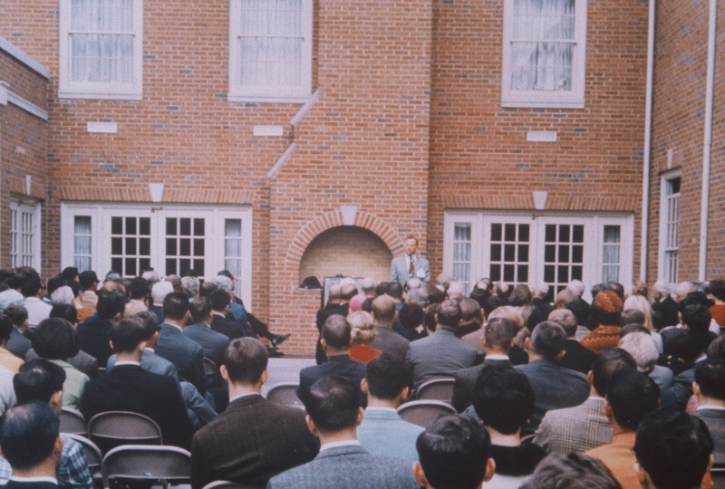 1967 House Dedication