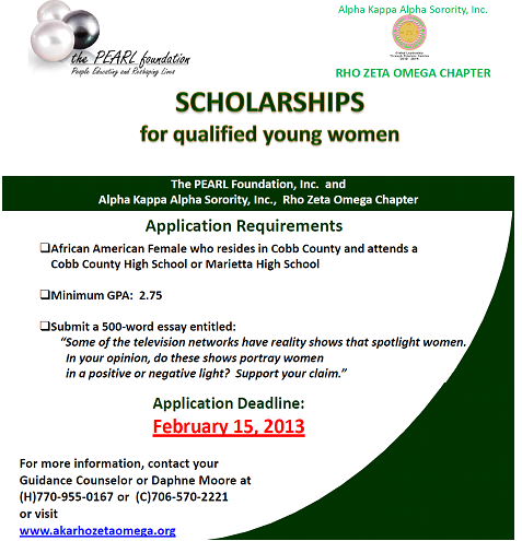 Essay scholarships for high school students 2013