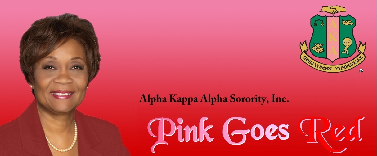 What is expected in the written essay for Alpha Kappa Alpha Sorority Inc.?