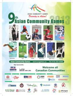9th Asian Community Games 2013
