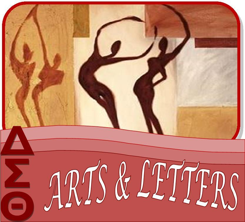 arts letters