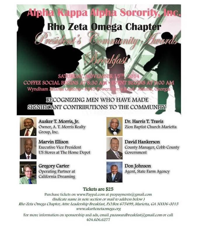 Alpha Kappa Alpha Sorority, Inc. - Rho Zeta Omega - News