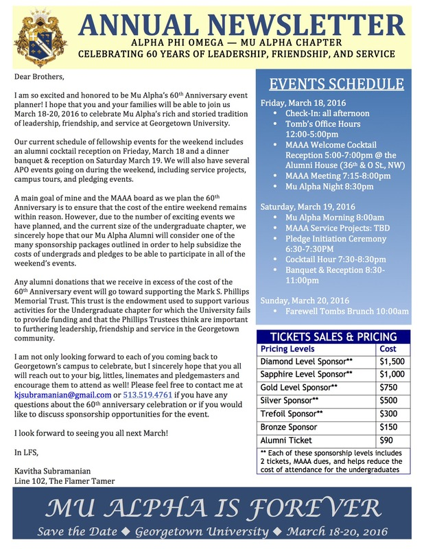 MAAA 2015 Annual Newsletter_revised 2.10.16