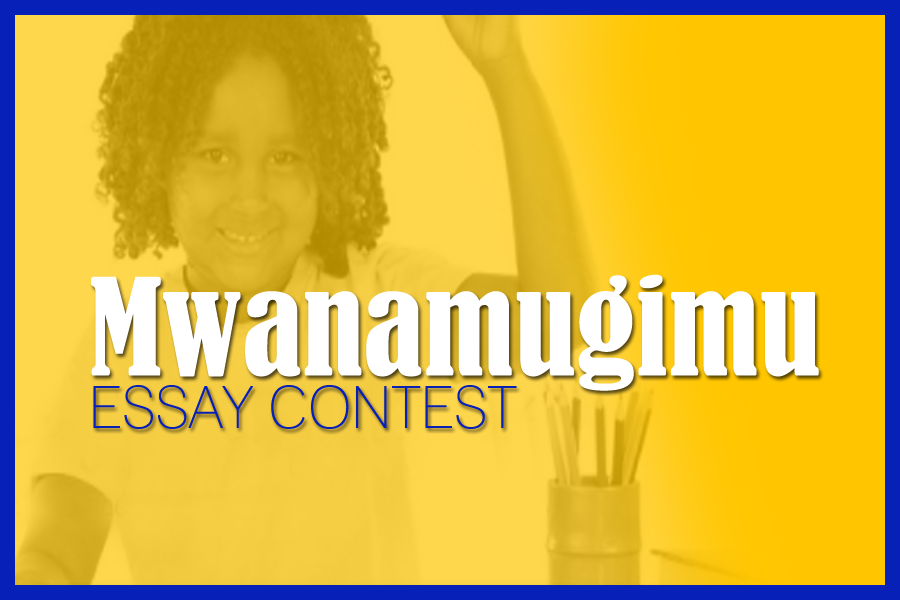 African american youth essay contest