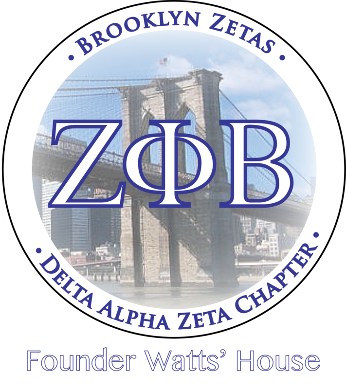 DAZ Chapter Logo