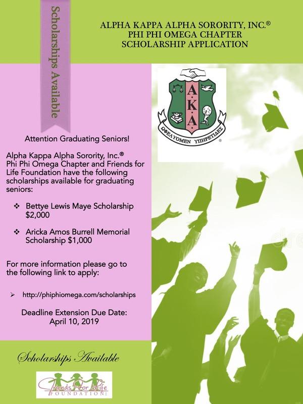 2019 Scholarship Announcement