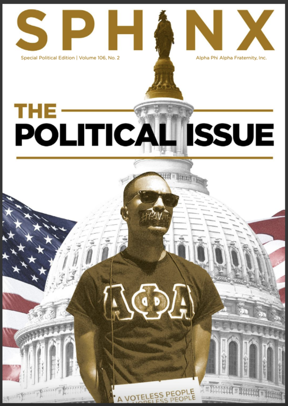 Sphinx Vol.106#2 | Political Issue