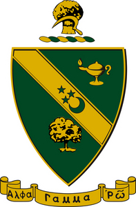 Agr_crest_logo_color_turner__big