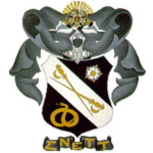Sigma_nu_crest_big
