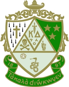 Big_kappa_delta_crest_large