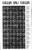 Thumb_delts-1966-la-ventana-composite-page-2