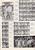 Thumb_delts-1968-annual-pic-1