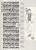 Thumb_delts-1969-la-ventana-composite-page-1