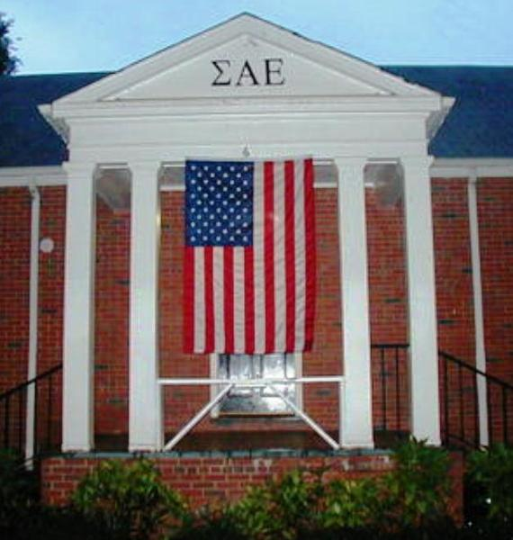 copy_of_sae_nc_theta_house_photos_-03.jpg