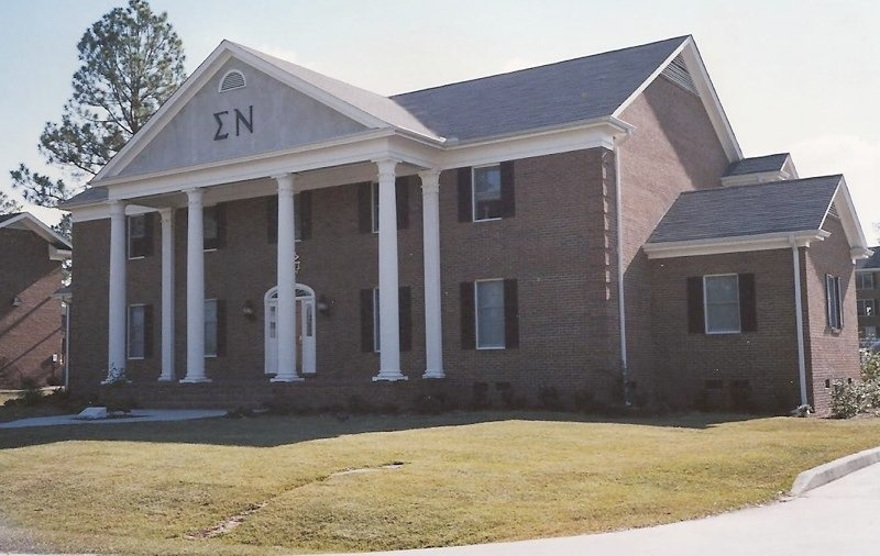 The Theta Kappa House circa 1991