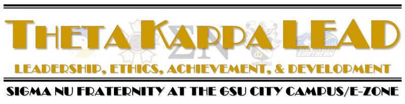 Theta Kappa LEAD - At GSU's City Campus/E-Zone