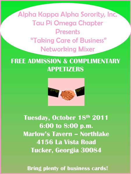 Alpha kappa alpha sorority tau pi omega chapter all events pink pages networking event colourmoves