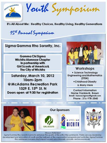 youth_symposium_flyer_2012.jpg