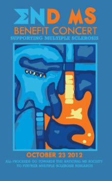 ΣND MS Benefit Concert T-Shirt