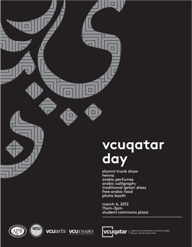 Qatar_day_flyer.JPG