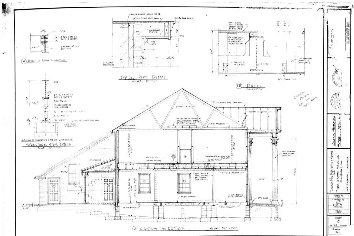 House_Plans_1988_Page_15.jpg