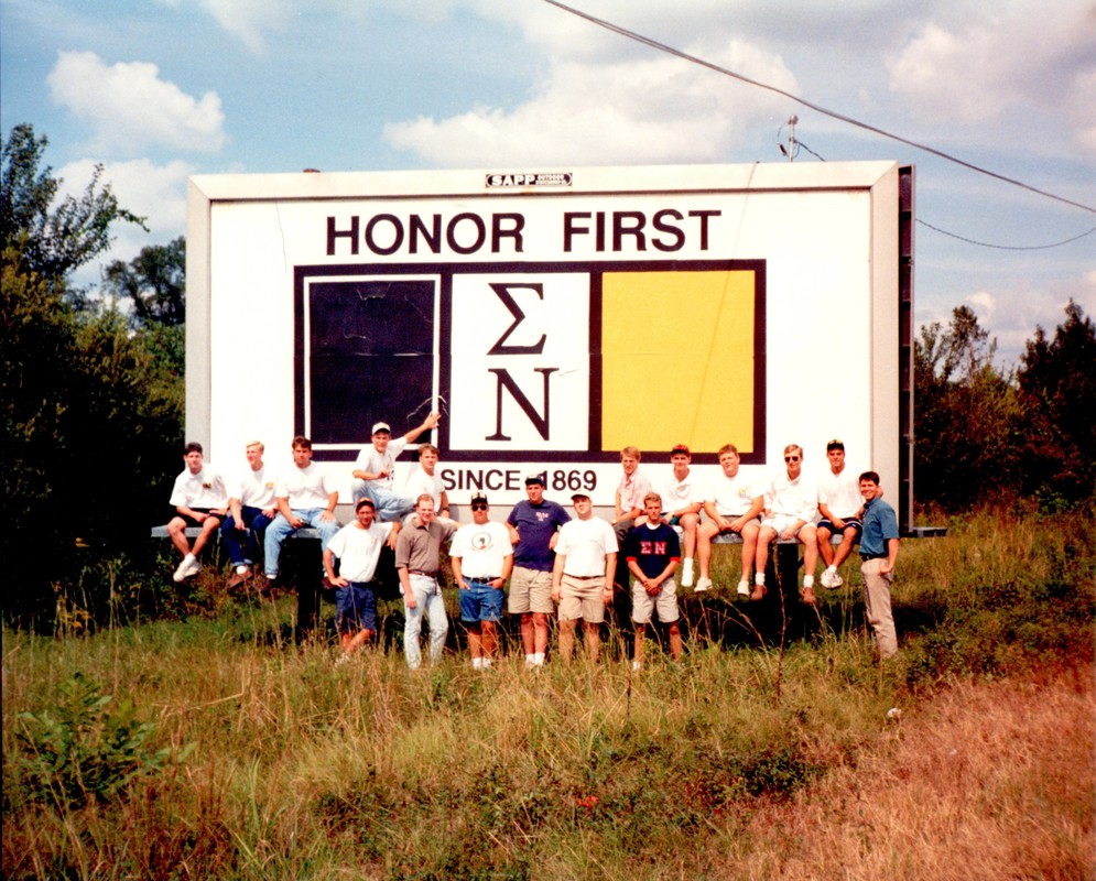 Sigma_Nu_Billboard_-_Honor_First_600.jpg
