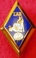 SAE_Badge_-_0108.jpg