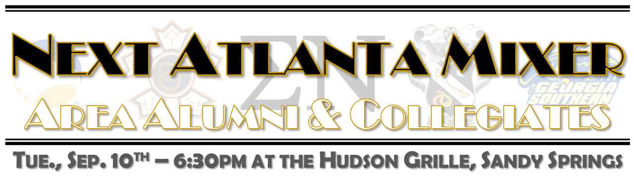 Our Next Atlanta Area Alumni Mixer - Be there!
