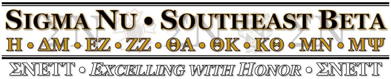 Sigma Nu Southeast Beta