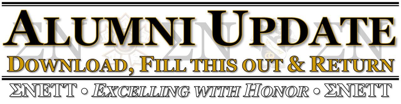 Sigma Nu - SE Beta Division - Alumni Information Update