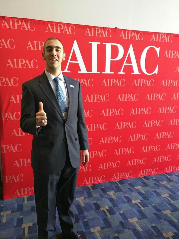 Jonathan_Rahmani_AIPAC_2015.JPG
