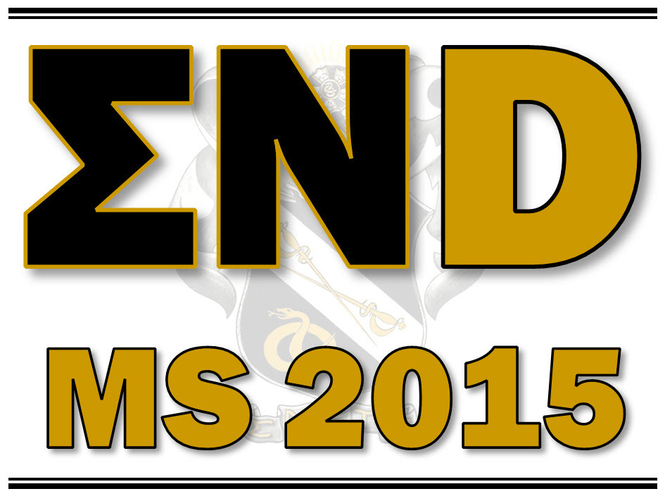 Sigma Nu 2015 ΣND MS Benefit Concert Logo