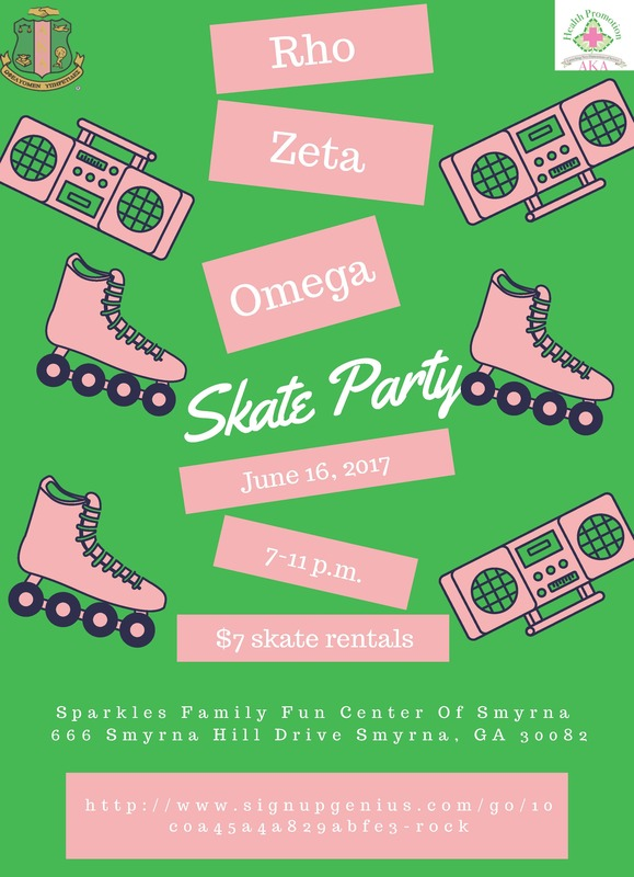 Skate Party Flyer