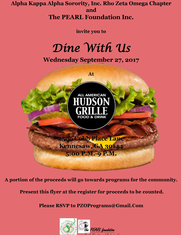 Husdson Grille Dine-Out Flyer