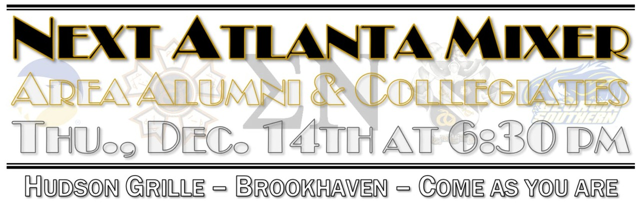 Next Atlanta Mixer is December 14