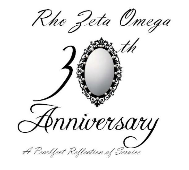 anniversary_logo.JPG