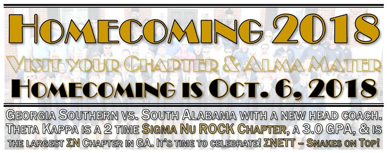 Homecoming 2018 at GSU