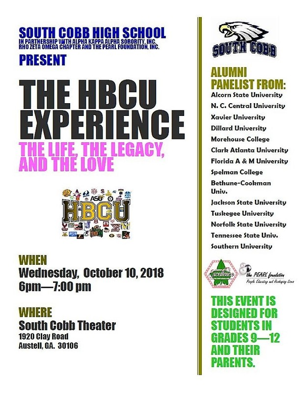HBCU for Life Event