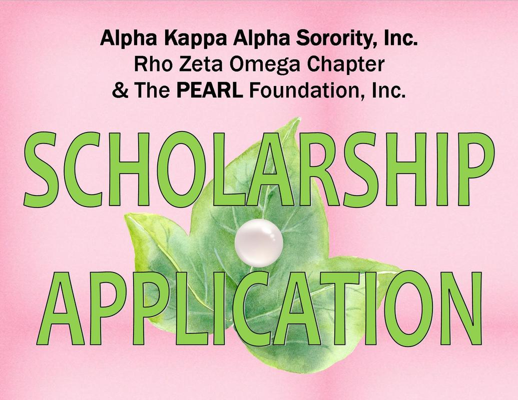 Scholarship Applications - Word graphic with an ivy leaf illustration in the background