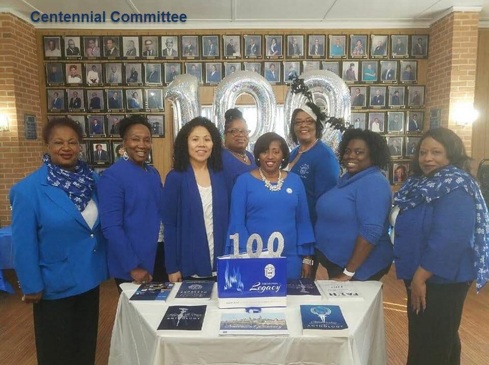 centennial_committee.jpg